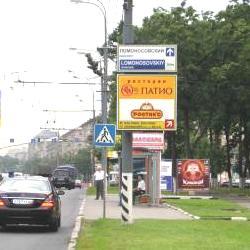 Рекламные щиты на столбах