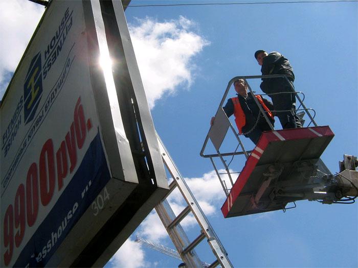 Демонтажи рекламных щитов в Подмосковье