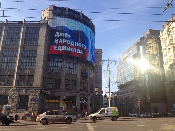 Самый большой медиафасад на Тверской д.7