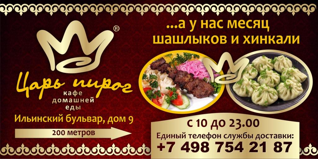 Дизайн проект ресторана: разработка дизайна ресторанного