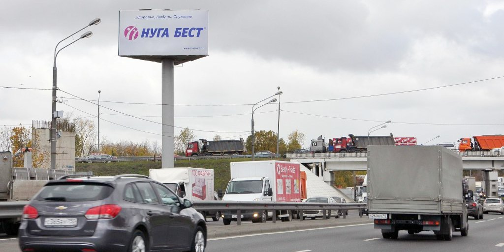 Статья 19 Наружная реклама и установка рекламных конструкций