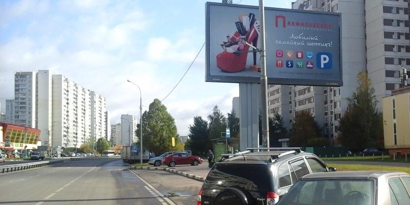 Заказ наружной рекламы онлайнi подать рекламу в региональные газеты