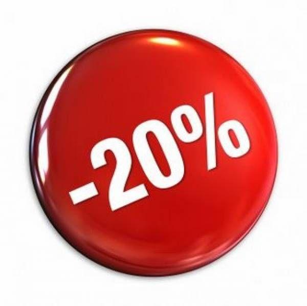 Щиты 3х6 и суперсайты на МКАДе - скидка 20%