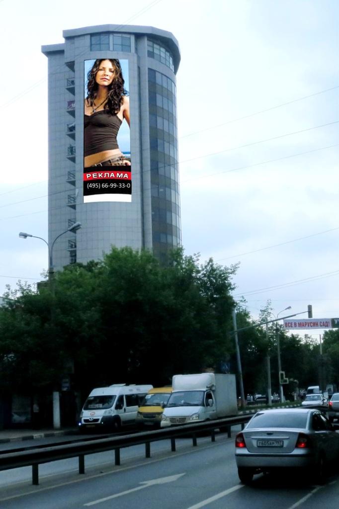 Самый большой светодиодный экран (видеоэкран) в Люберцах